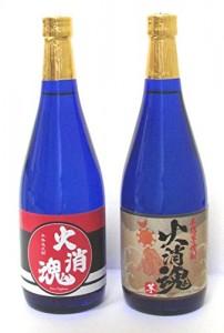 hikeshi_pair